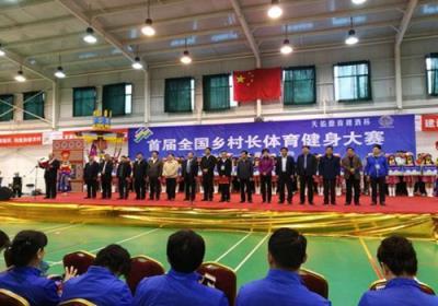 合川区代表重庆市参加首届全国乡村长体育健身大赛喜获佳绩